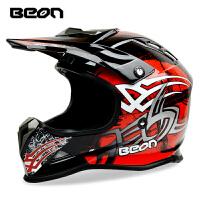 男女士四季骑行机车骑士赛车帽越野盔摩托车头盔