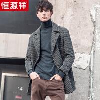 恒源祥男士毛呢大衣中长款中年时尚休闲外套秋冬新款翻领羊毛大衣
