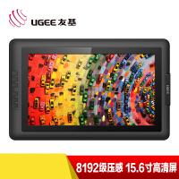 友基(UGEE) 友基UM16数位屏 15.6英寸便携 手绘屏 手绘板 电脑绘图屏 液晶数绘屏 黑色