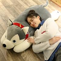 可爱狗狗哈士奇公仔睡觉抱枕枕头儿童玩偶娃娃毛绒玩具生日礼物