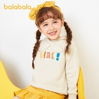 【3件4折:63.6】巴拉巴拉童�b�和��l衣女童2020新款秋冬小童����套�^上衣可�圻B帽