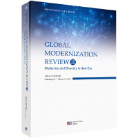 Global Modernization Review(II): Modernity and Diversity in