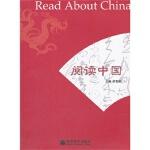 阅读中国 李雪顺 9787040241594 高等教育出版社教材系列