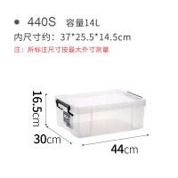 收纳箱 大号 透明收纳箱被子储物箱床底衣物收纳盒玩具整理箱 劳克斯440系列