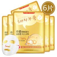 [当当自营]韩婵莹润嫩滑补水猪皮面膜贴6片 珍猪胶原蛋白 收缩毛孔紧致肌肤