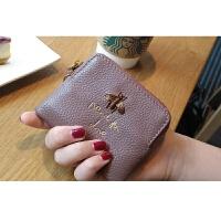 卡包零钱包一体韩版皮小钱包女短款迷你多功能零钱袋钥匙扣世帆家SN3440 熏衣紫 现货