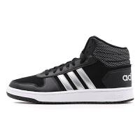adidas/阿迪达斯 男士训练场上减震篮球鞋B27832