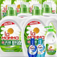 妈妈壹选天然皂液去油去污清洁洗衣液买4瓶送5组合量贩套装
