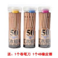 铅笔 原木铅笔桶装50支HB六角铅笔带橡皮卷笔刀儿童礼品铅笔文具