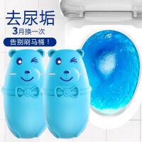【买一次用一年】洁厕灵蓝泡泡马桶清洁剂洁厕宝卫生间除臭剂