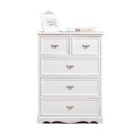 收纳柜子卧室整理柜多功能木制抽屉式收纳柜省空间储物柜简约现代 1个