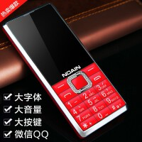 Noain/诺亚信 T168吉祥版老人手机直板移动手机超长待机老年手机