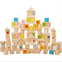 100粒木制大块男女宝宝积木2-3-5-6周岁儿童早教益智力玩具