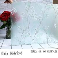 复古彩绘自粘玻璃贴膜 卧室客厅遮光窗花纸装饰卫生间窗贴玻璃纸