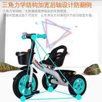 三轮车脚踏车1-3-2-6岁大号儿童车子宝宝婴幼儿小孩3轮车