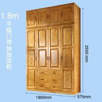 纯实木衣柜全柏木大衣柜组合整体衣橱1.8米原木现代简约家具定制 4门