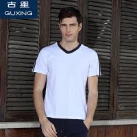 古星夏季新款三条杠男士运动短袖T恤薄款V领纯色打底衫篮球服上衣