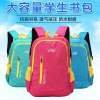多功能双肩包 休闲包 学生书包旅行双肩包 户外包