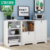 亿家达 厨房置物架 简易家用橱柜储物柜客厅简易餐边柜多功能碗柜