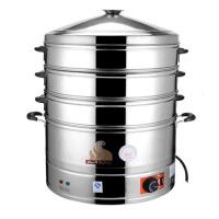 商用家用不锈钢蒸笼电蒸锅蒸笼屉电蒸桶电蒸笼蒸包子