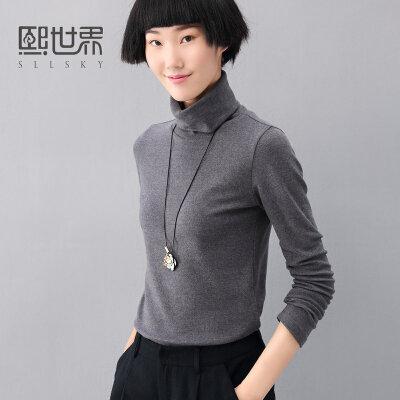 熙世界2018冬季新款长袖T恤女纯色简约高领打底衫女装184LT102