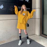 毛菇小象套头卫衣高腰半身裙套装女秋季2019新款学生时尚两件套