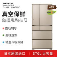 日立(HITACHI)真空保鲜日本原装进口自动制冰水晶玻璃高端电冰箱R-WX690KC 水晶炫金色