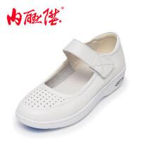 女鞋牛皮护士鞋(气垫)时尚休闲 老北京布鞋 1347C
