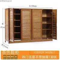 鞋柜简约现代实木门厅柜简易经济型小省空间家用鞋架大容量竹