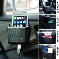 YAC 车用储物箱 车载手机收纳袋 汽车门边杂物盒 多功能置物盒