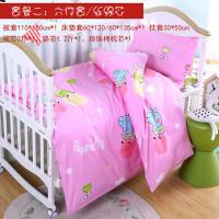 幼儿园被子三件套 儿童六件套入园床品被褥床上用品宝宝午睡被 套餐二 猪粉