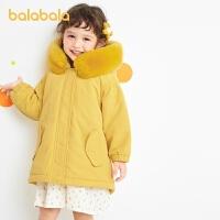 【券后预估价:193.1】巴拉巴拉童装儿童棉衣宝宝小童秋冬棉服洋气女童毛领时尚