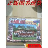 【二手旧书9成新】足球俱乐部珍藏版海报 1999年第14期AC米兰全家福 98-98意大利甲?