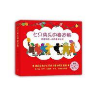 【二手旧书8成新】只快乐的泰迪熊 [英]艾莉森・塞奇 /[英]苏珊娜・格 9787513316538