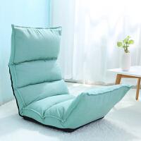日式懒人沙发 单人可折叠小沙发椅 可爱卧室创意床上榻榻米