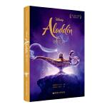 阿拉丁 Aladdin 迪士尼大电影双语阅读.电影同名小说(赠英文音频与单词随身查APP)
