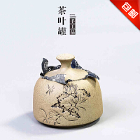 林仕屋台湾老岩泥茶叶罐粗陶密封陶瓷普洱罐大码小号茶缸醒茶器CMZ1691