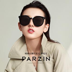 帕森2019复古新款墨镜明星宋祖儿同款防紫外线尼龙潮太阳镜91619