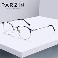 帕森时尚复古光学眼镜架 男女金属大框眼镜框 可配近视 15710