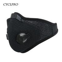 户外自行车活性炭跑步面罩男女运动骑行口罩