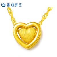 CNUTI粤通国际珠宝 黄金吊坠 3D硬金 拉丝心吊坠 约2.46克