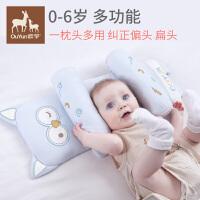 �W孕��赫眍^0-1�q新生�悍榔��^�C正定型枕����枕�^�m正偏�^0-6��月