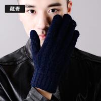 手套男冬保暖防风韩版毛线针织骑行保暖学生全指触屏户外开车手套