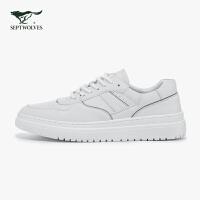 七匹狼男鞋秋季2020新款潮鞋白色板鞋男休闲男士白鞋真皮小白鞋男