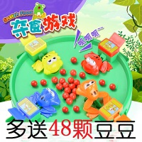 抖音同款儿童亲子玩具青蛙吃豆男孩桌面贪吃抢珠益智多人互动游戏