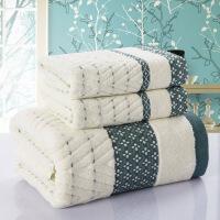 棉浴巾毛巾套装组合菱格纯棉洗澡毛巾面巾柔软吸水
