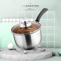 路易菲斯泡面煮面锅不锈钢奶锅汤锅煎锅套装锅
