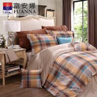 富安娜家纺床上用品四件套秋冬磨毛套件全棉套件床单被套漫步时光