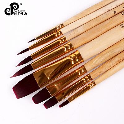 保罗塞尚丙烯画笔 油画笔套装 水粉画笔画画水彩笔 排笔刷子