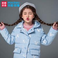 米妮哈鲁童装2017冬装新款女童韩版外套儿童刺绣羽绒服潮�f